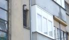 pvc prozor balkon